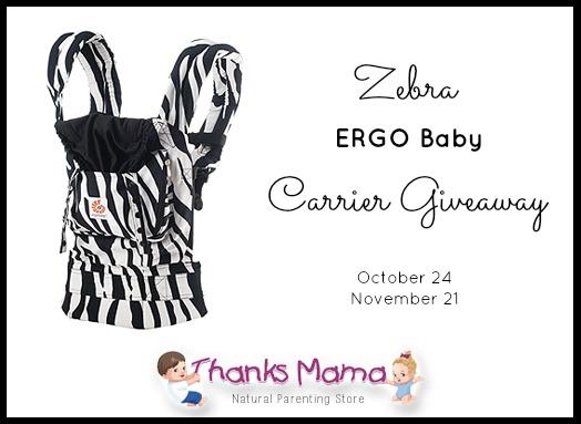 ergo baby zebra